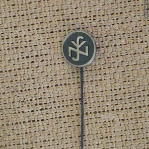 NSV Stick Pin RZM 16