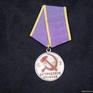 Soviet CCCP distinquished Labor Medal