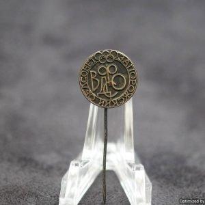 Soviet Olympic stick pin