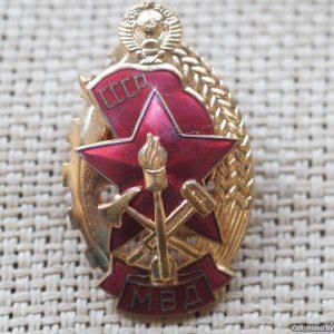 soviet firemans badge