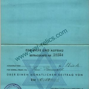 Bunde For Jews in Germany Contribution/Dues Cards