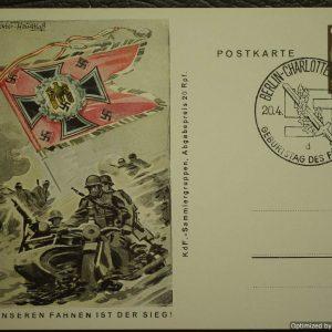 Mit Unseren Fahnen ist Der Sieg! Postcard
