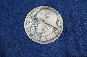 SGML-1348 Heer Photo Album Medallion